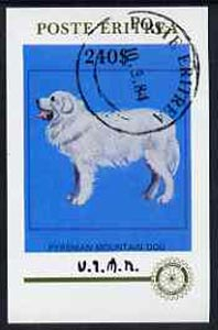 Eritrea 1984 Rotary - Dogs (Pyrenian Mountain Dog) imperf souvenir sheet ($240 value) cto used