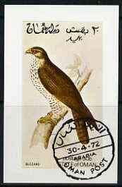 Oman 1972 Birds (Buzzard) imperf souvenir sheet (50b value) cto used