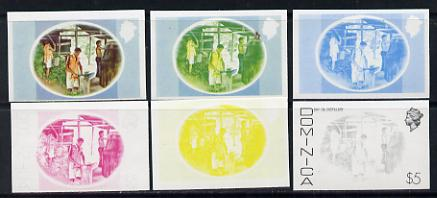 Dominica 1975-78 Bay Oil Distillery $5 set of 6 imperf progressive colour proofs comprising the 4 basic colours plus blue & yellow and blue, yellow & magenta composites (as SG 506) unmounted mint