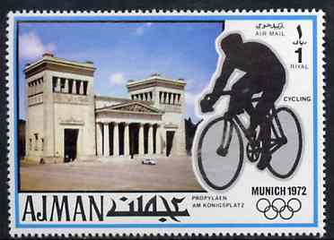 Ajman 1971 Cycling 1R from Munich Olympics perf set of 20, Mi 742 unmounted mint