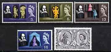 Great Britain 1964 Shakespeare Festival unmounted mint set of 5 (ordinary) SG 646-508