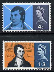 Great Britain 1966 Burns Commemoration unmounted mint set of 2 (ordinary) SG 685-86