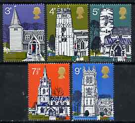 Great Britain 1972 British Architecture - Churches unmounted mint set of 5 SG 904-08