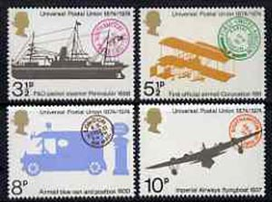 Great Britain 1974 Centenary of UPU set of 4 unmounted mint, SG 954-57