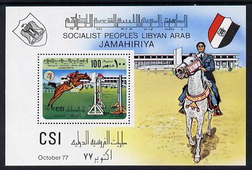 Libya 1977 Turf Championships (Horse Riding) m/sheet unmounted mint, SG MS 788, Mi BL 34