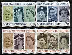 Great Britain 1986 Queen's 60th Birthday unmounted mint set of 4, SG 1316a & 1318a