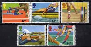 Great Britain 1986 Commonwealth Games & World Hockey Cup unmounted mint set of 5, SG 1328-32