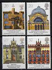 Great Britain 1990 Europa & Glasgow City set of 4 unmounted mint SG 1493-96