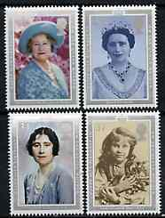 Great Britain 1990 Queen Mother 90th Birthday set of 4 unmounted mint SG 1507-10