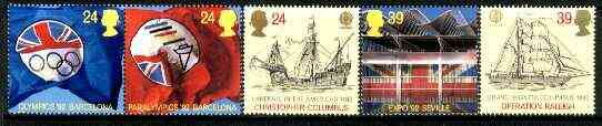 Great Britain 1992 Europa - International Events set of 5 unmounted mint SG 1615-19