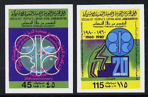 Libya 1980 20th Anniversary of OPEC set of 2 unmounted mint imperf pairs, as SG 1020-21