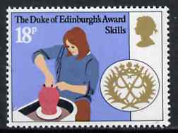 Great Britain 1981 Pottery 18p from Duke of Edinburgh Award Scheme set unmounted mint, SG 1163