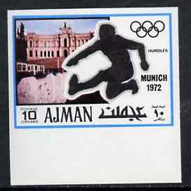 Ajman 1971 Hurdling 10dh from Munich Olympics imperf set of 20, Mi 733B unmounted mint