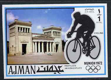 Ajman 1971 Cycling 1R from Munich Olympics imperf set of 20 unmounted mint, Mi 742B