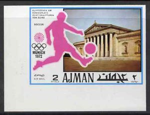 Ajman 1971 Football 2R from Munich Olympics imperf set of 20 unmounted mint, Mi 744B