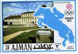 Ajman 1971 Show Jumping 3R from Munich Olympics imperf set of 20 unmounted mint, Mi 745B