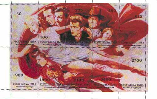 Touva 1997 Hollywood Heaven (Marilyn Monroe, John Wayne, H Boggart, James Dean, Clarke Gable & Elvis) composite sheet containing 10 values, unmounted mint