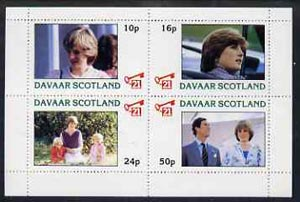 Davaar Island 1982 Princess Di's 21st Birthday perf sheetlet containing complete set of 4 values (10p to 50p) unmounted mint