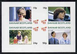 Davaar Island 1982 Princess Di's 21st Birthday imperf sheetlet containing complete set of 4 values (10p to 50p) unmounted mint