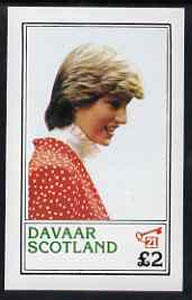 Davaar Island 1982 Princess Di's 21st Birthday imperf deluxe sheet (�2 value) unmounted mint