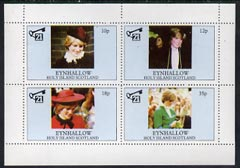 Eynhallow 1982 Princess Di's 21st Birthday perf sheetlet containing complete set of 4 values (10p to 35p) unmounted mint