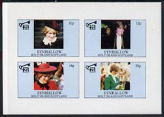 Eynhallow 1982 Princess Di's 21st Birthday imperf sheetlet containing complete set of 4 values (10p to 35p) unmounted mint