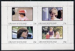 Grunay 1982 Princess Di's 21st Birthday perf sheetlet containing complete set of 4 values (13p to 45p) unmounted mint