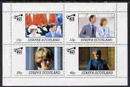 Staffa 1982 Princess Di's 21st Birthday perf sheetlet containing complete set of 4 values (13p to 45p) unmounted mint