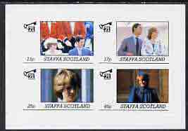 Staffa 1982 Princess Di's 21st Birthday imperf sheetlet containing complete set of 4 values (13p to 45p) unmounted mint