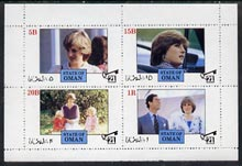 Oman 1982 Princess Di's 21st Birthday perf sheetlet containing complete set of 4 values (5b to 1R) unmounted mint