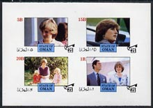 Oman 1982 Princess Di's 21st Birthday imperf sheetlet containing complete set of 4 values (5b to 1R) unmounted mint