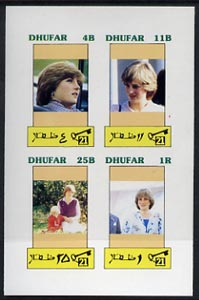 Dhufar 1982 Princess Di's 21st Birthday imperf sheetlet containing complete set of 4 values (4b to1R) unmounted mint