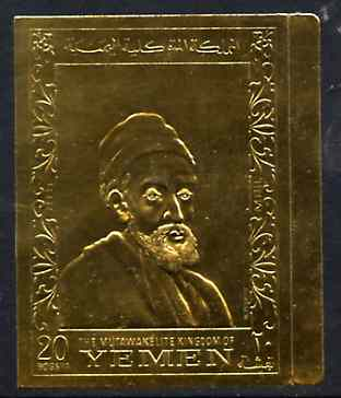 Yemen - Royalist 1969 Paintings by Rembrandt (Rabbi) 20b embossed in gold foil (imperf) unmounted mint Mi 716B