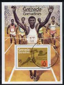Grenada - Grenadines 1975 Pan American Games m/sheet (Sprinting) cto used, SG MS 110