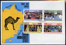 Oman 1986 Queen's 60th Birthday imperf set of 4 with AMERIPEX opt in blue on cover with first day cancel (1R value shows Cub-Scouts in crowd)