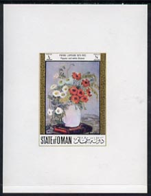 Oman 1972 Paintings of Flowers 1/2b (Poppies & White Daisies by Pierre Laprade) imperf deluxe sheet on gummed paper unmounted mint