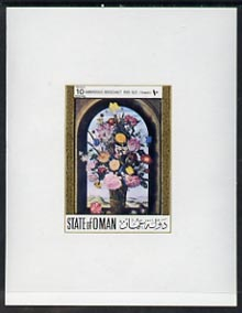 Oman 1972 Paintings of Flowers 10b (Flowers by Ambrosius Bosschaet)  imperf deluxe sheet on gummed paper unmounted mint