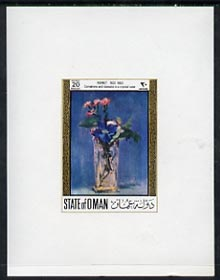 Oman 1972 Paintings of Flowers 20b (Carnations & Clematis in a Crystal Vase by Manet)  imperf deluxe sheet on gummed paper