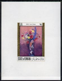 Oman 1972 Paintings of Flowers 25b (Vase of Flowers by Redon)  imperf deluxe sheet on gummed paper unmounted mint
