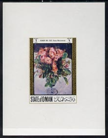 Oman 1972 Paintings of Flowers 1R (Roses Mousseuses by Renoir) imperf deluxe sheet on gummed paper unmounted mint