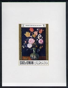 Oman 1972 Paintings of Flowers 3b (Vase with Flowers by Brueghel)  imperf deluxe sheet on gummed paper unmounted mint