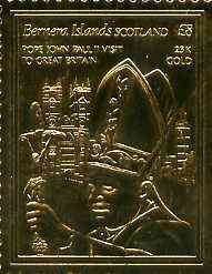 Bernera 1982 ? Pope John Paul II Visit to Britain \A38 embossed in 23k gold foil unmounted mint