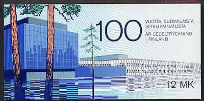 Booklet - Finland 1985 Centenary of Finnish Banknote Printing 12m booklet complete and pristine, SG SB18
