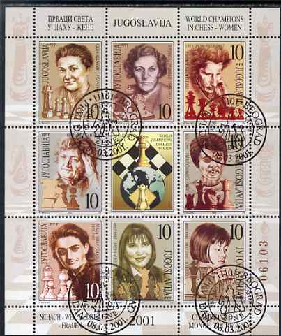 Yugoslavia 2001 Women World Chess Champions perf sheetlet containing 8 values plus label fine cto used, SG 3287-94