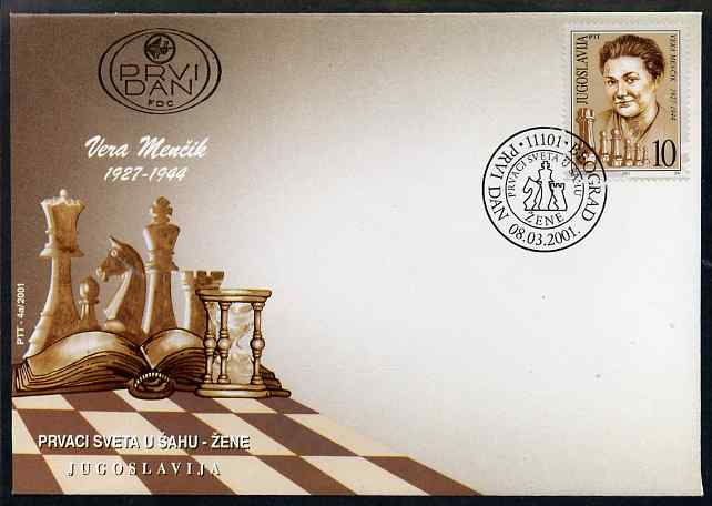 Yugoslavia 2001 Women World Chess Champions - Vera Menchik 10d on illustrated unaddressed cover with special first day cancel, SG 3287
