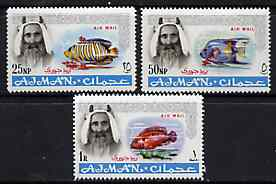 Ajman 1965 Fish perf set of 3 from 'Air Mail' set unmounted mint SG 56, 58 & 60var