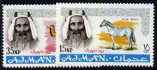Ajman 1965 Animals two values perf (Horse & Camel) from 'Air Mail' set unmounted mint SG 55 & 57var