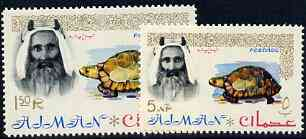 Ajman 1964 Tortoise perf set of 2 values from