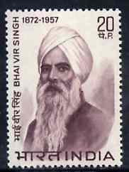 India 1972 Birth Centenary of Bhai Vir Singh (Poet) unmounted mint SG 664*