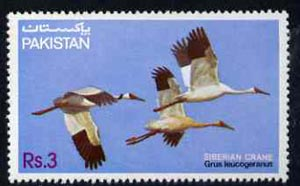 Pakistan 1983 Wildlife Protection (11th Series) 3R Great Cranes unmounted mint, SG 605*